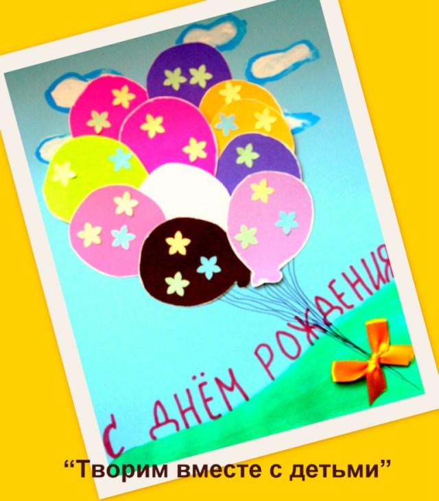 Интересные открытки своими руками для детей